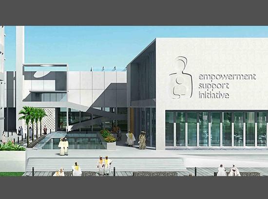 Charity Foundation HQ Port Harcourt Nigeria courtyard